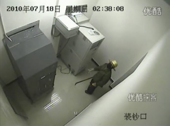 "Chinese ""Straw Hat Burglar"" trying to break into ATM machines."