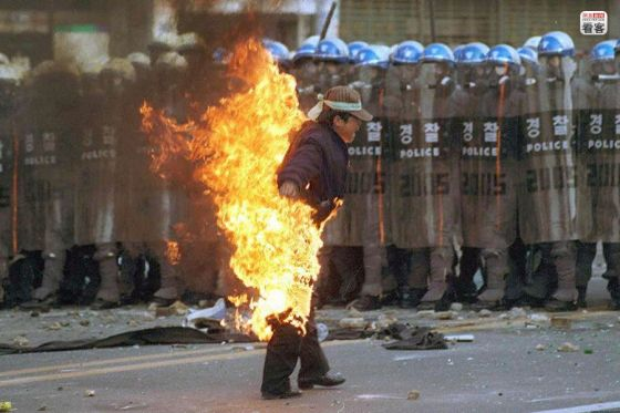 A self-immolation incident in South Korea by Hyundai workers over new government labor laws.