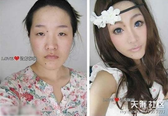Before and after makeup comparisons  even more shocking than plastic    Ulzzang Transformation Before And After
