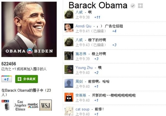 "Chinese have taken up a call to Occupy Obama's Google+ to be ""close"" to the popular world leader and air their views in Chinese to the annoyance of Americans."