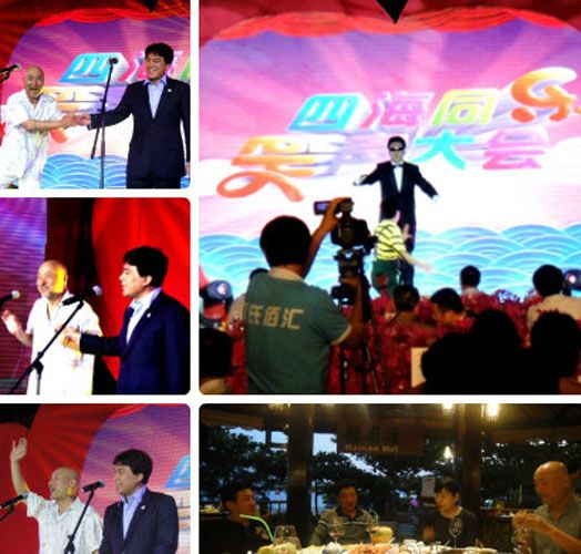 Chen Peisi and Zhu Shimao performing at a lavish wedding concert in Hainan, China.