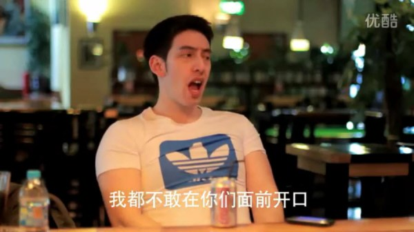 Mike Sui imitating a Taiwanese person in his viral video.