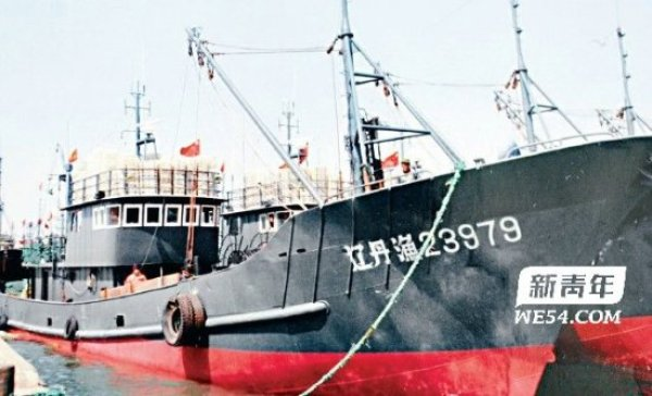 One of three Chinese fishing boats that were seized and its crew kidnapped for ransom by unknown North Koreans.