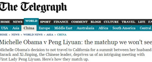 Screenshot of UK's Telegraph website: Michelle Obama v Peng Liyuan: the matchup we won't see.
