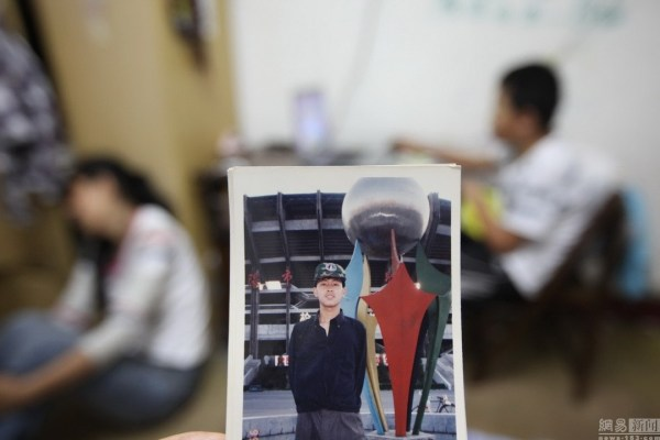 A photo of Xia Junfeng, the Chinese street vendor who was executed after fatally stabbing two urban management officers during a dispute.