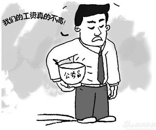 "A cartoon of a Chinese civil servant holding the ""iron rice bowl"" of a civil servant exclaiming that their pay really isn't high."