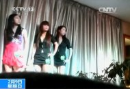 china-dongguan-prostitution-crackdown-raids-after-cctv-expose-35