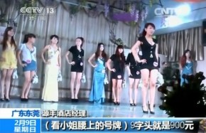 china-dongguan-prostitution-crackdown-raids-after-cctv-expose-37