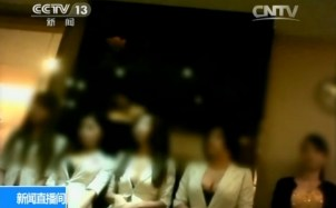 china-dongguan-prostitution-crackdown-raids-after-cctv-expose-38