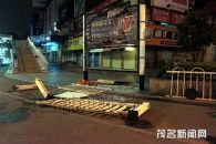 maoming-px-protests-arson-03