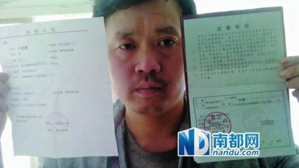 Xiao Jianpeng showing his hukou household registration booklet and evidence of its cancellation.