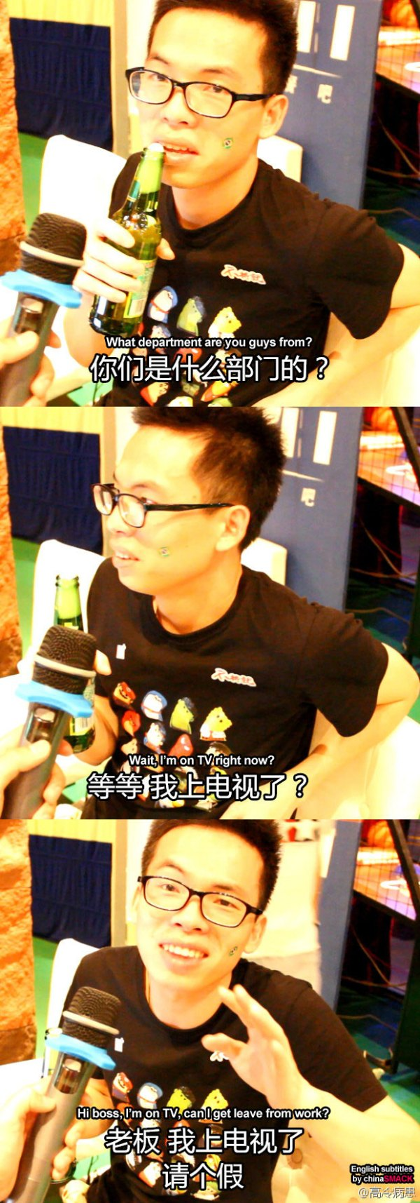 chinese-netizen-excuses-for-bosses-wives-to-watch-world-cup-07-on-tv-english-subtitles