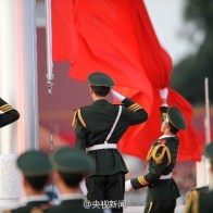 65th-anniversary-founding-peoples-republic-of-china-national-day-beijing-flag-raising-ceremony-03