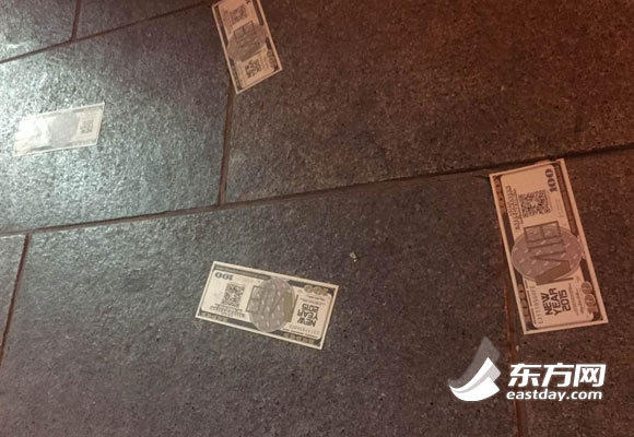 The M18 nightclub vouchers with 100 USD design that allegedly incited the trampling incident.