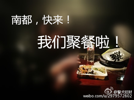 china-wuhan-police-simple-meals-05