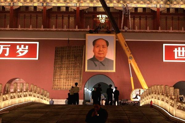 Man Throws Bottle of Ink at Mao Portrait in Tiananmen Square