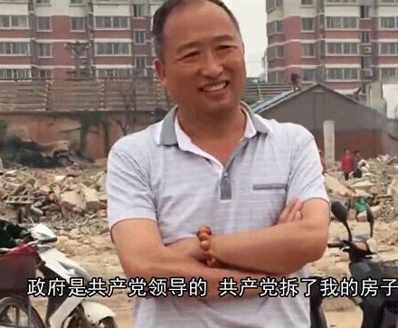 Forced Evictees Laughed At By Demolition Ringleader