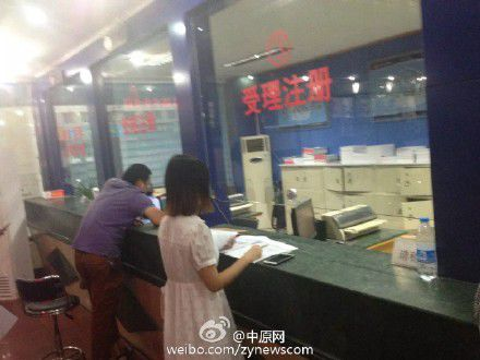 Commercial Bureau Staff Refuse Service During Office Hours
