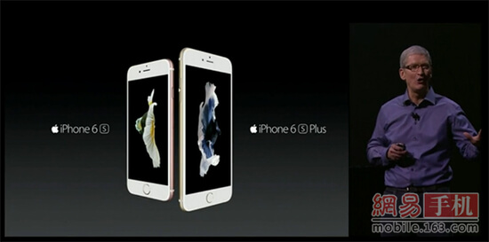 Apple Announce New iPhone, Netizens React