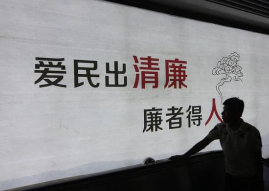 Harvard Survey 92.8 of Chinese Are Happy With Government