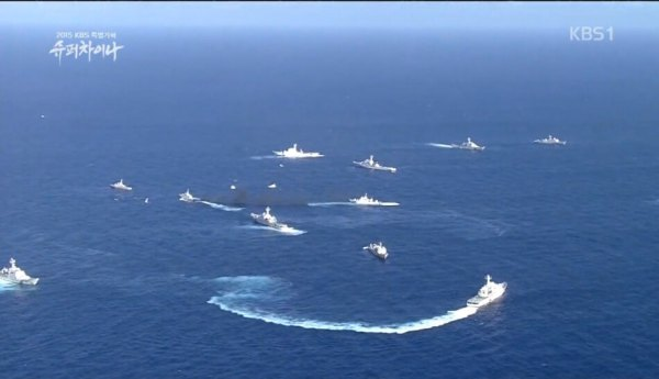 Japan Announces Disputed Islands Are Theirs, China Opposes