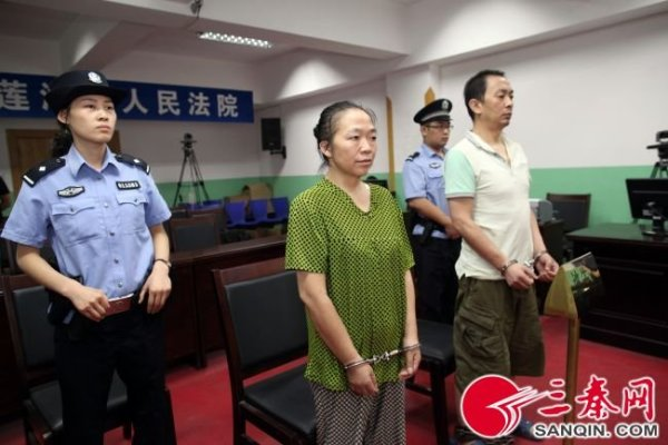 Swindler Claims She Is A Princess, Is Sent To Jail