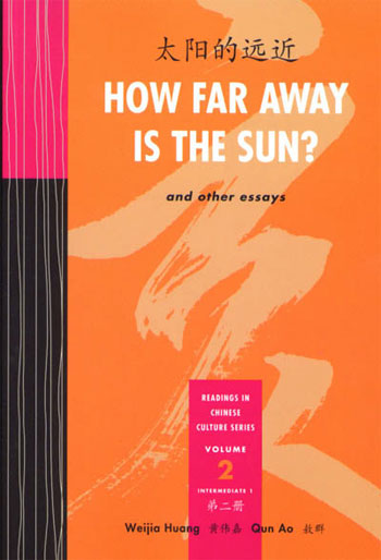 How Far Away Is the Sun? and Other Essays Chinese Books Learn