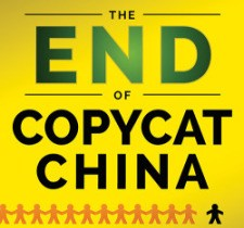 EndofCopycat China