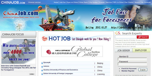 Top 10 Best Job Search Websites in China