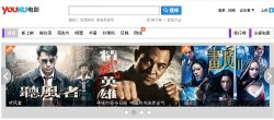 Youku Movie http://www.chinawhisper.com/top-7-websites-to-watch ...
