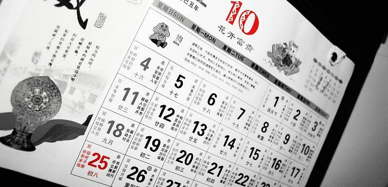 How to Make Sense of the Chinese Calendar Chinese American Family