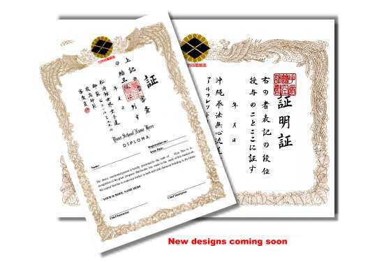 Japanese Martial Arts Certificate Templates