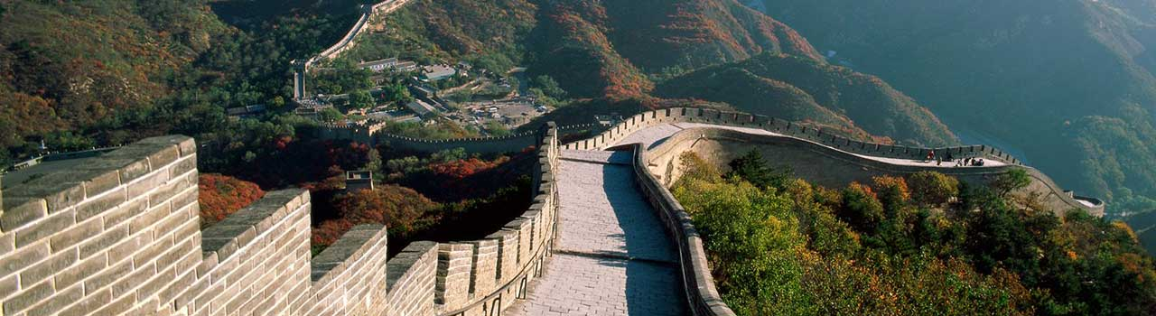 Teach English in China - American Education and Culture Ambassador