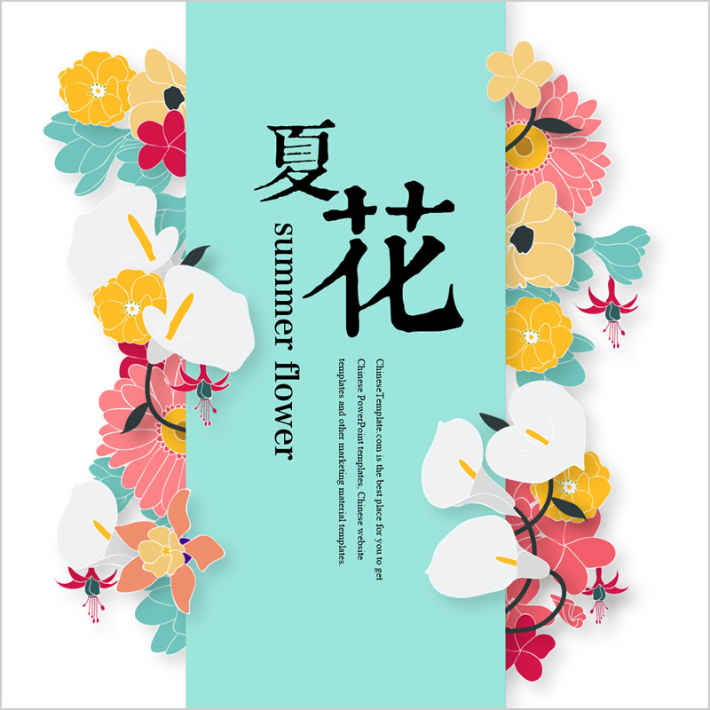 Summer Flower Chinese Style PowerPoint Template u2013 Chinese Template - summer powerpoint template