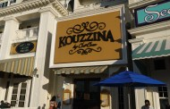 Chef Cat Cora Responds to Questions About Kouzzina