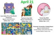 New Disney Pin Releases for April