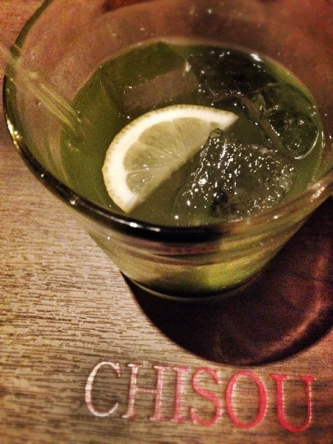 The Chisou Iced Tea - Chiswickish Food Blog