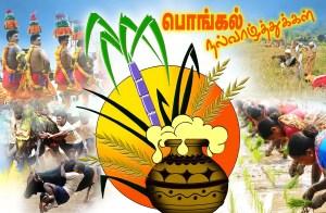 pongal greeting 1