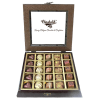 25pc-wood-yummy _chocolate _box-1749