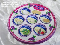 Disposable Passover Seder Plate Grape Design (PACK of 10)