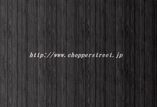 www.chopperstreet.jp