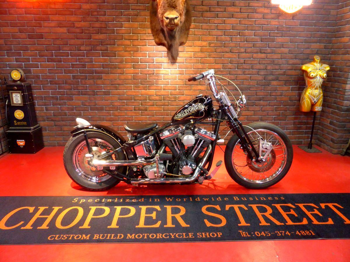 1992年 FLSTC old chopper style