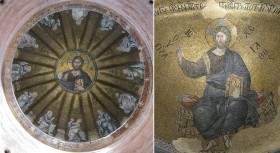 Fethiye Camii - Parecclesion: (left) dome Christ Pantocrator surrounded by twelve prophets; (right) apse Christ Hyperagathos (good beyond measure)