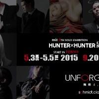 幻影旅團COSPLAY攝影展「UNFORGETTABLE」日黃金週舉辦