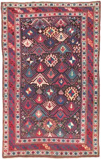 Collecting Guide: Oriental rugs and carpets | Christie's