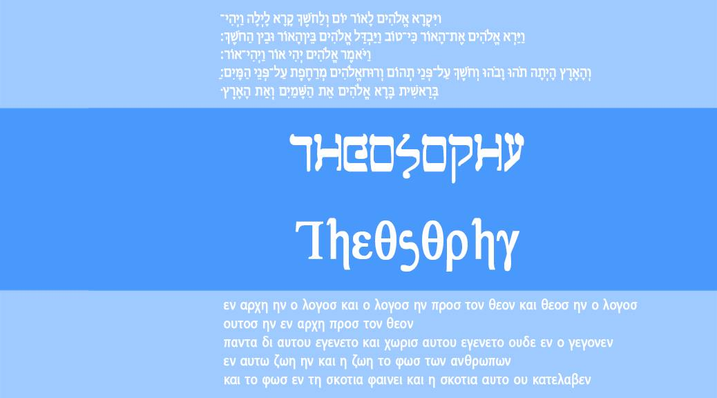 Theosophy Pod WP Featured