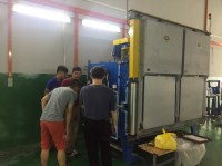 New vacuum hardening was installed in Malaysia : Furnace ...