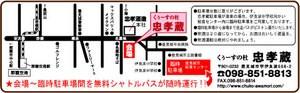 parking-info-thumb-300x93-784