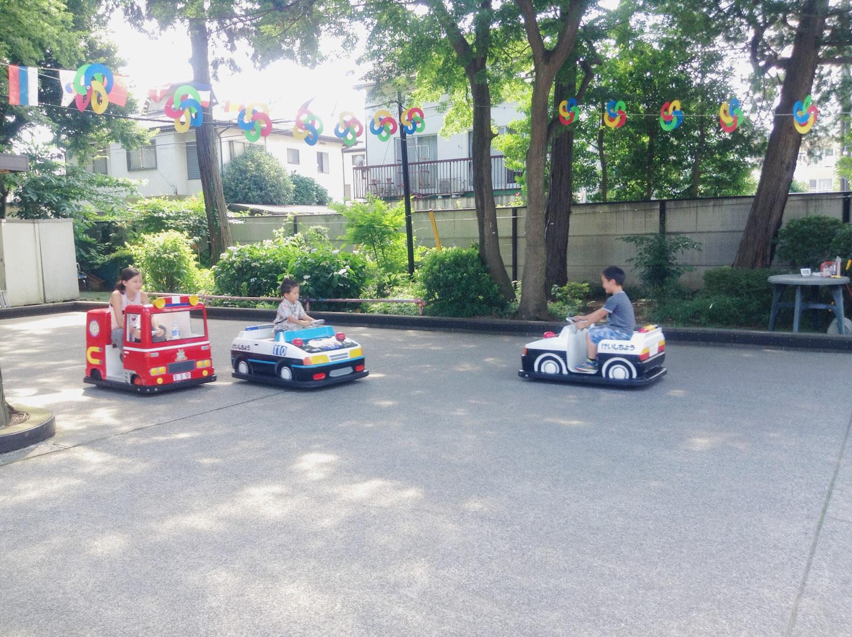 Inokashira Park Zoo-21