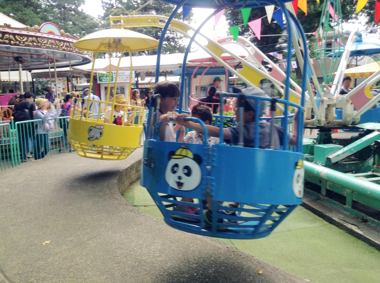 Inokashira Park Zoo-37